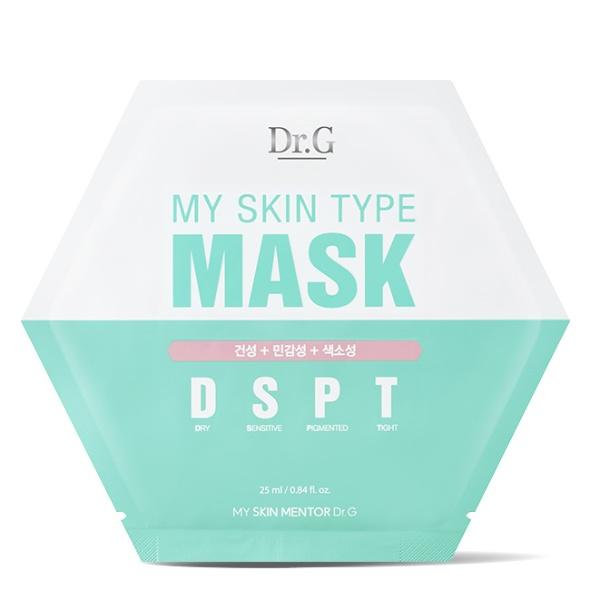 마이 스킨 타입 마스크 DSPT (건성+민감성+색소성)