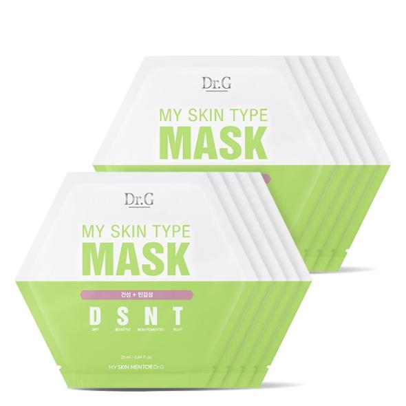 마이 스킨 타입 마스크 DSNT (건성+민감성) 10P
